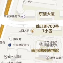 南京中国建设银行黄埔路支行 电话 地址 在哪里 营业时间 南京本地宝