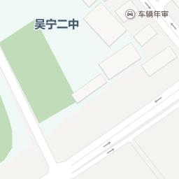 东阳市永民橡塑磁性有限公司