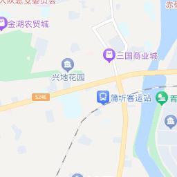 赤壁(咸宁)赤壁市第一初级中学附近酒店【携程教辅初中难题图片